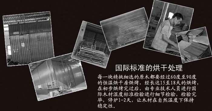 缅甸酸枝奥氏黄檀三组合电视柜