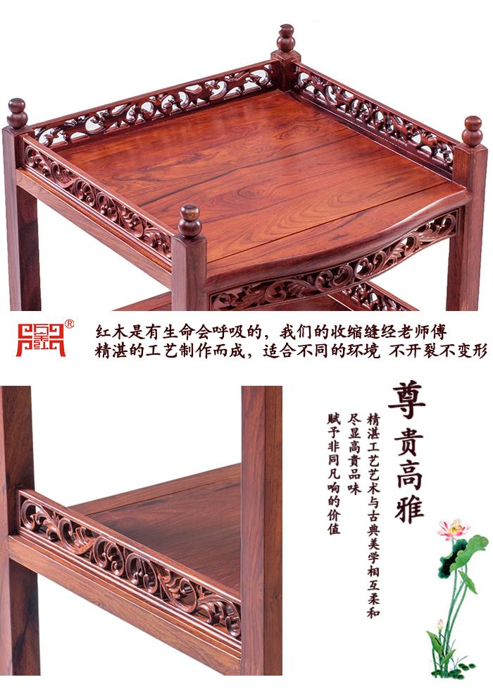 酸枝茶水柜_14.jpg